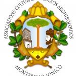 """L'ASSOCIAZIONE CULTURALE """"N. ARGHIROPOULOS"""" SCRIVE AL COMUNE"""
